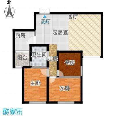 国润城三室两厅一卫95.7㎡户型3室2厅1卫