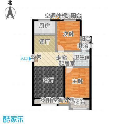天承锦绣97.00㎡E-3户型2室2厅1卫