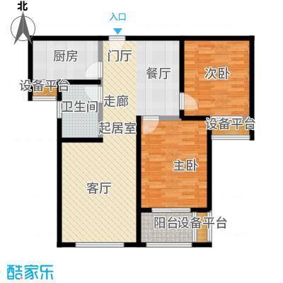 依水现代城87.41㎡10号楼B户型 2室2厅1卫 87.41平户型2室2厅1卫