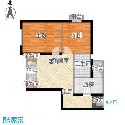 先锋领寓63.53㎡两室一厅一卫户型