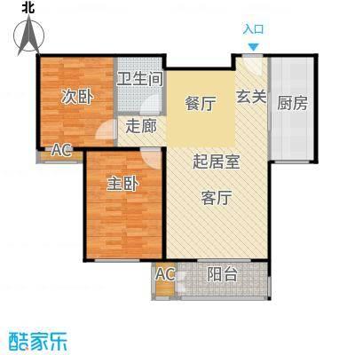 鼎盛新城D户型两室两厅一卫户型2室2厅1卫