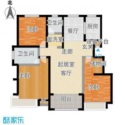 学府华园123.51㎡芳香阔居户型3室2厅2卫
