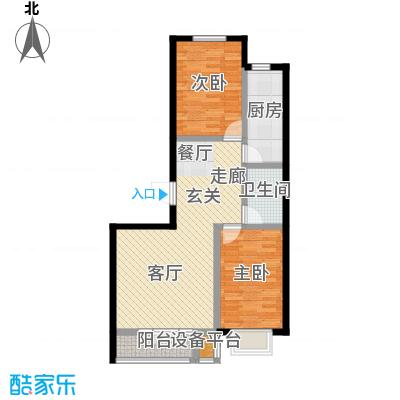 金港花园95.47㎡15#G2户型 2室2厅1卫 95.47平户型2室2厅1卫