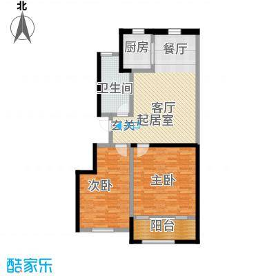 威高花园94.00㎡悦景台三期户型2室2厅1卫