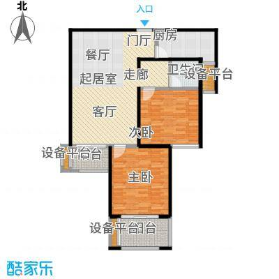 依水现代城96.71㎡12号楼E户型 2室2厅1卫 96.71平户型2室2厅1卫