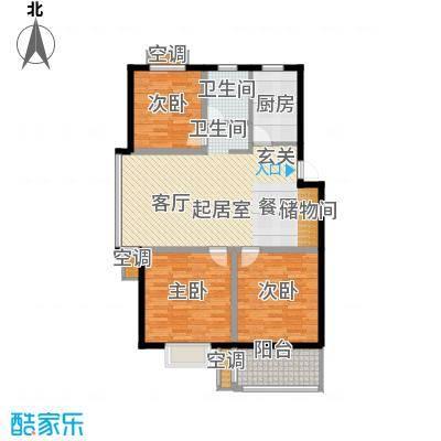 三禾城中城107.32㎡D户型 (建筑面积约107.32平米),三房二厅一卫户型3室2厅1卫