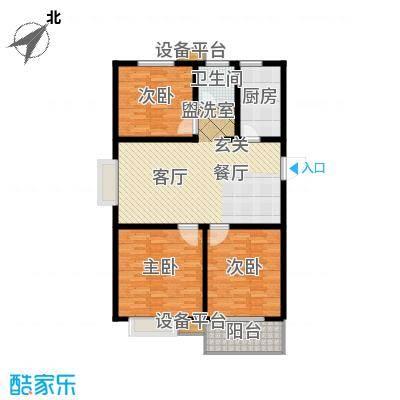 仕方国际116.00㎡仕方国际F户型三室两厅116㎡户型3室2厅1卫