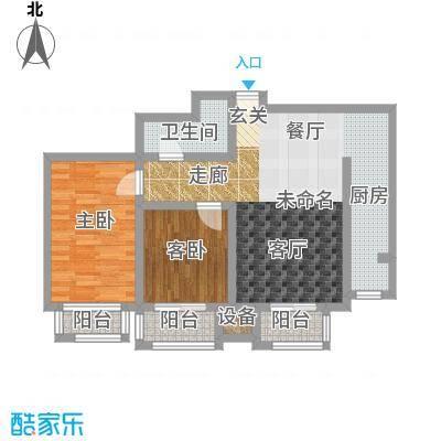 盛唐府邸D5户型2室2厅1卫1厨93.00㎡户型