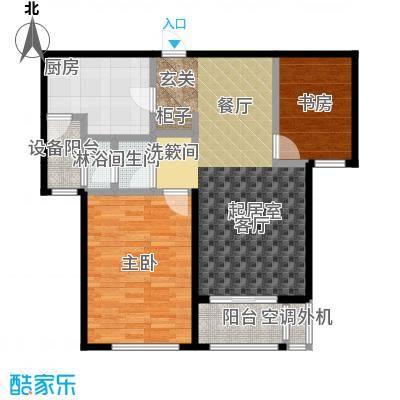 仁恒湖滨城102.00㎡A2-2两室两厅一厨一卫102平米户型2室2厅1卫