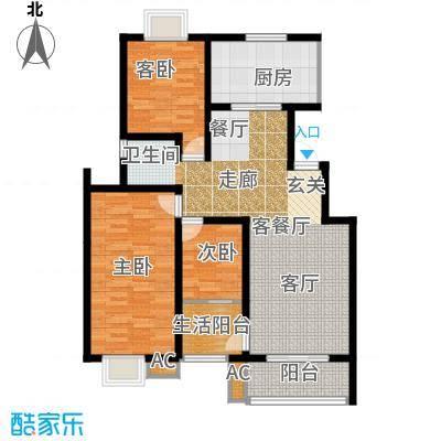怡水花园129.05㎡3室2厅2卫户型3室2厅2卫