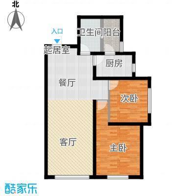 国润城两室两厅一卫87.38㎡户型2室2厅1卫