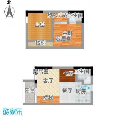 历昌华庭38.00㎡38平米复式户型1室2厅1卫