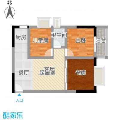 历昌华庭71.00㎡71平米平层户型2室2厅1卫