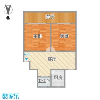共康公寓户型图