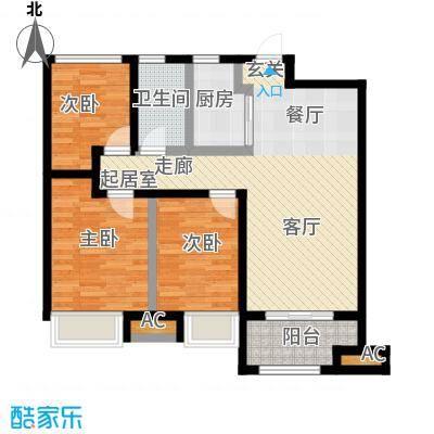 海亮九玺【锦上】83.00㎡83平米户型2室2厅1卫