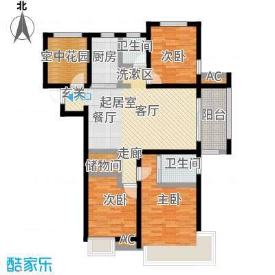 海亮九玺【锦上】110.00㎡110平米户型3室2厅2卫