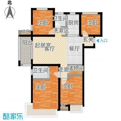 海亮九玺【锦上】125.00㎡125平米户型3室2厅2卫