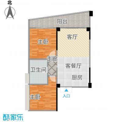 中航元屿海92.26㎡A1-3型户型2室2厅1卫