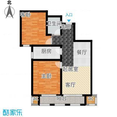荣鼎天下93.97㎡两室两厅一卫户型93.97平米户型2室2厅1卫