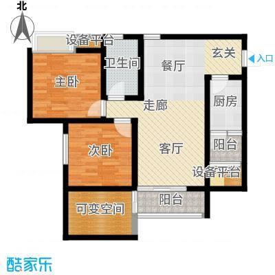 国际花园户型2室1厅1卫1厨