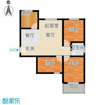 中和盛景114.58㎡三室两厅一卫户型3室2厅1卫