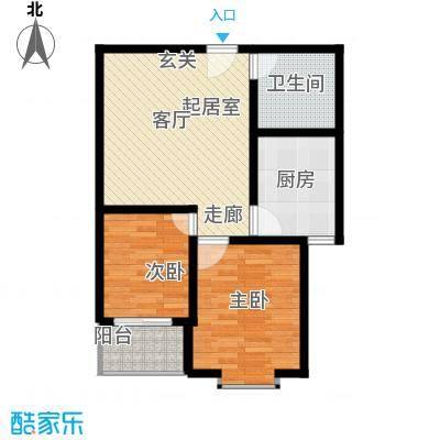 中和盛景67.41㎡二室一厅一卫户型2室1厅1卫