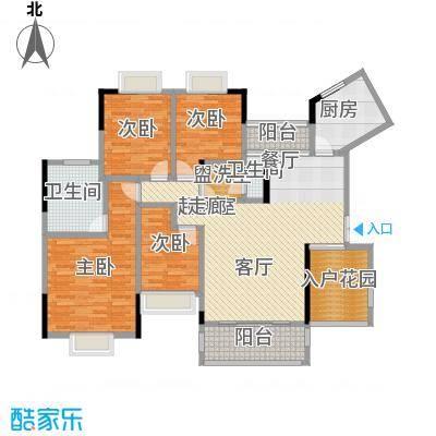 新世界曦岸142.00㎡N户型4房2厅2卫户型4室2厅2卫
