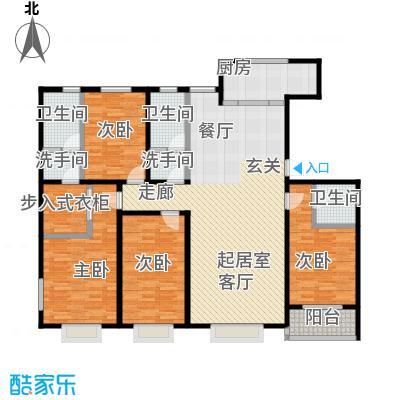 紫阙台4室2厅3卫186.37平米户型4室2厅3卫CC