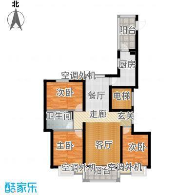 河北国际商会广场120.00㎡三室两厅一卫户型3室2厅1卫