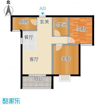 五洲国际官邸67.54㎡户型2室2厅1卫