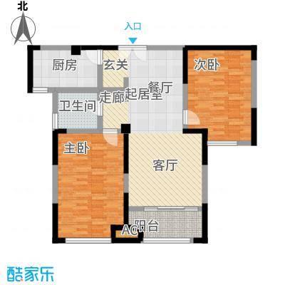 国金怡桂苑97.94㎡B户型2室2厅1卫