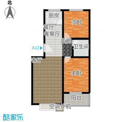 恋日晴园2室2厅1为 87.9m²户型2室2厅1卫