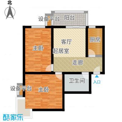 盛世长风二期83.21㎡6、7号楼B户型 二室一厅一卫户型
