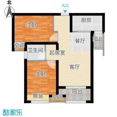 中海�湖墅77.00㎡99平米三室两厅一卫户型2室2厅1卫
