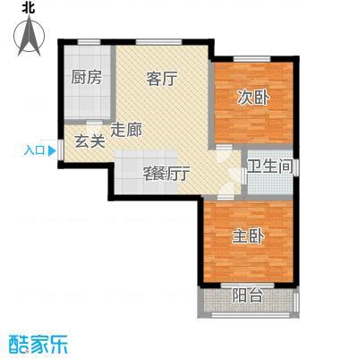 澜点家园两室两厅一卫 95㎡户型2室2厅1卫