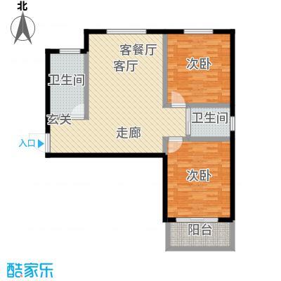 澜点家园两室两厅一卫户型2室2厅1卫