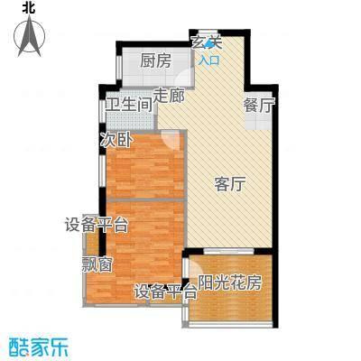 新凯御景湾1/2号楼B户型2室1厅1卫1厨