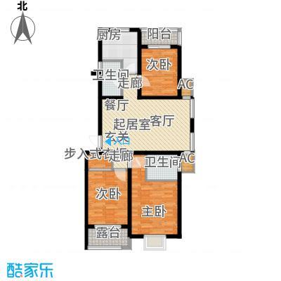 世纪名城QQ户型3室2卫1厨