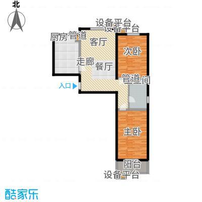 怡安嘉园2室2厅1卫 105.32平米户型2室2厅1卫