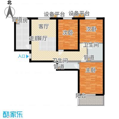 怡安嘉园3室2厅2卫 116.80平米户型3室2厅2卫