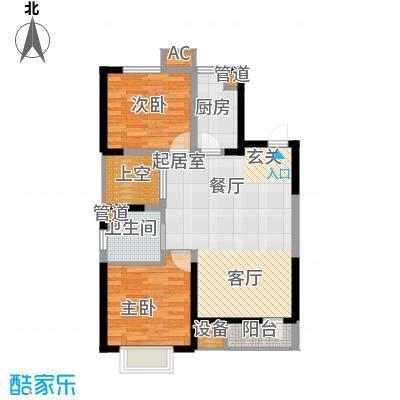 盘锦苏宁广场95.00㎡2室2厅1卫