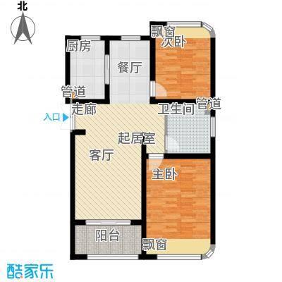 颐景御府88.00㎡雅趣E1 2室2厅1卫户型2室2厅1卫