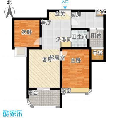 颐景御府86.00㎡雅致B2 2室2厅1卫户型2室2厅1卫