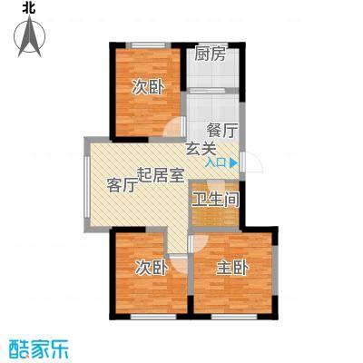 蓝色康桥A区98.56㎡A23、24#楼户型3室2厅1卫