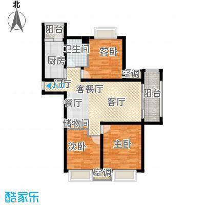 邦泰中央御城116.00㎡二期I户型 三房二厅一卫户型3室2厅1卫