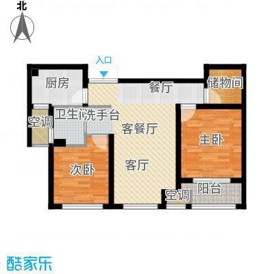 邦泰中央御城88.00㎡二期E户型 二房二厅一卫户型2室2厅1卫