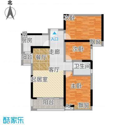 珠江观澜御景3、4号楼B户型平面布置图户型3室2厅1卫