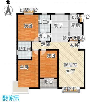 紫阙台3室2厅2卫138.9平米户型3室2厅2卫CC