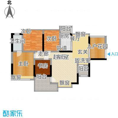 纳威人的幸福117.67㎡2期2栋 M户型 4室2厅2卫户型4室2厅2卫