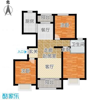 三庆城市主人125.00㎡B2户型三室两厅两卫户型3室2厅2卫